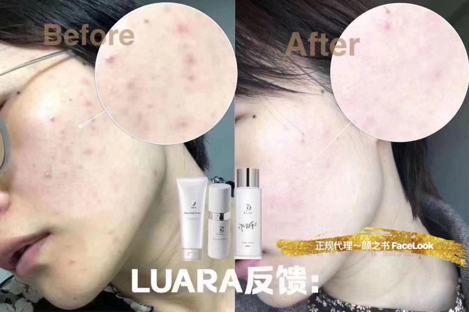 日本院线护肤品牌LUARA
