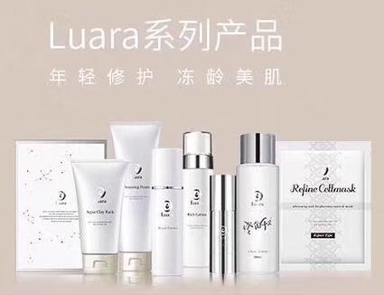 日本专业院线护肤品牌LUARA