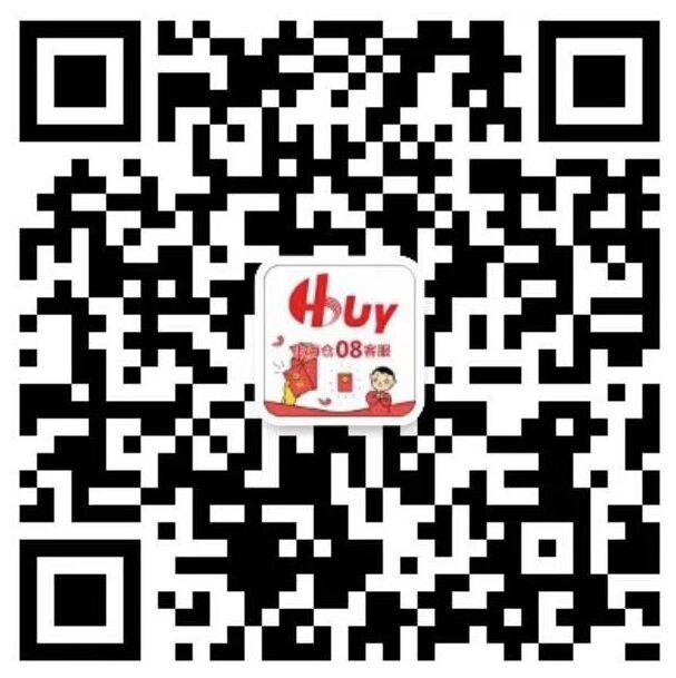Hbuy中国邮海外国际货物运输