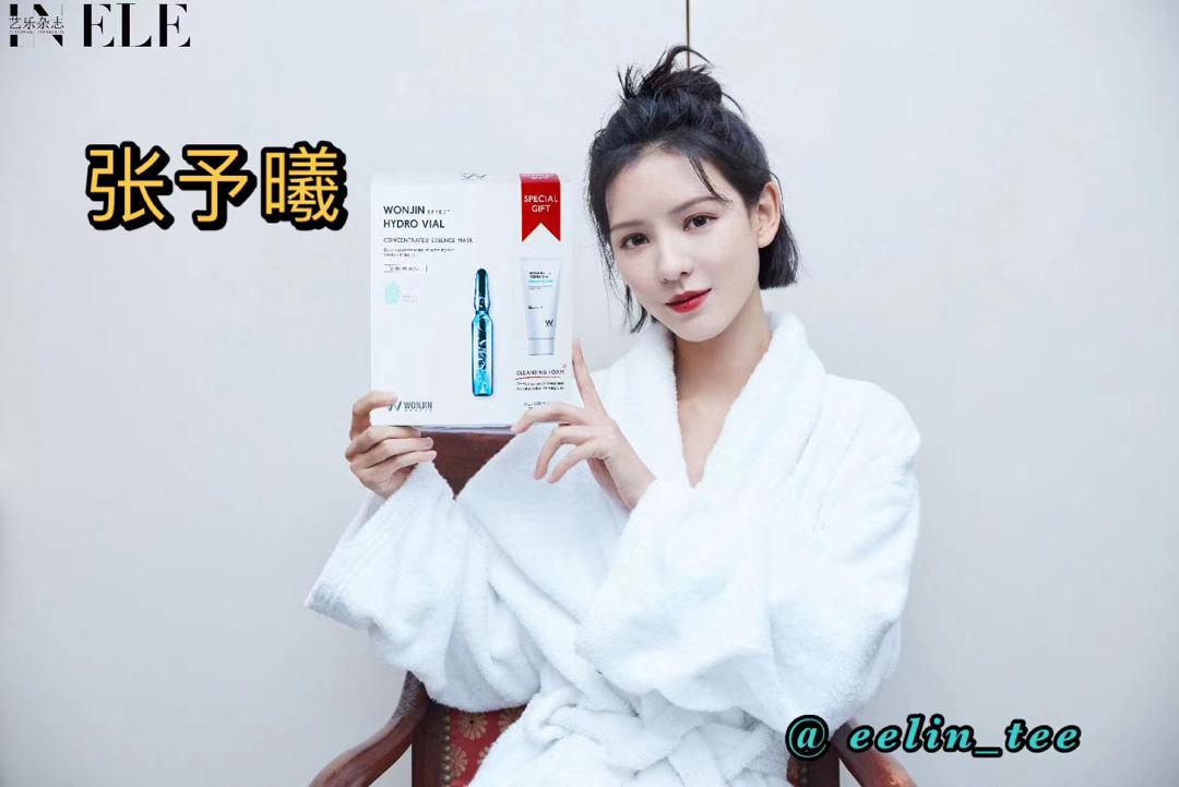 Body Care 韩国原辰明星安瓶面膜